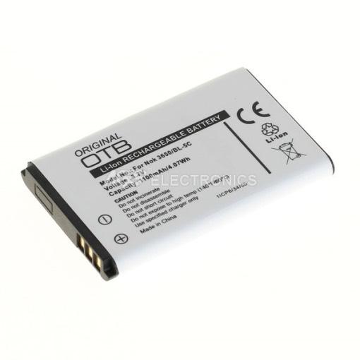 BATTERIA COMPATIBILE per NOKIA BL-5C N70 6230 6600 6630 6680 BAT-NOK-BL5C