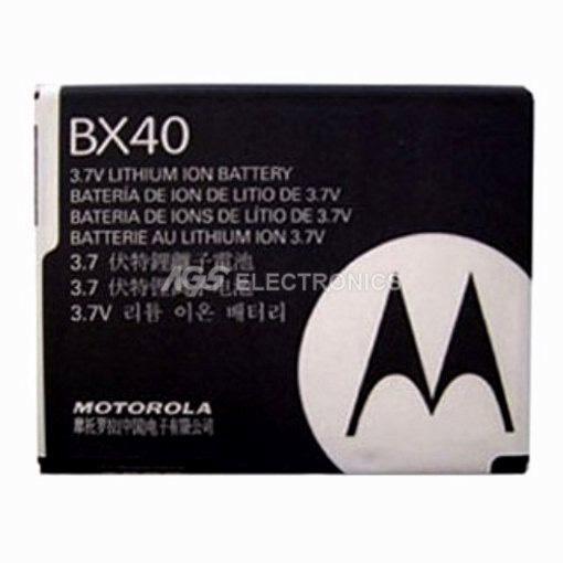 Batteria Ricambio Li-ion 720mAh ORIGINALE MOTOROLA  Motorola  V9,V8,Z9 BX40-BULK