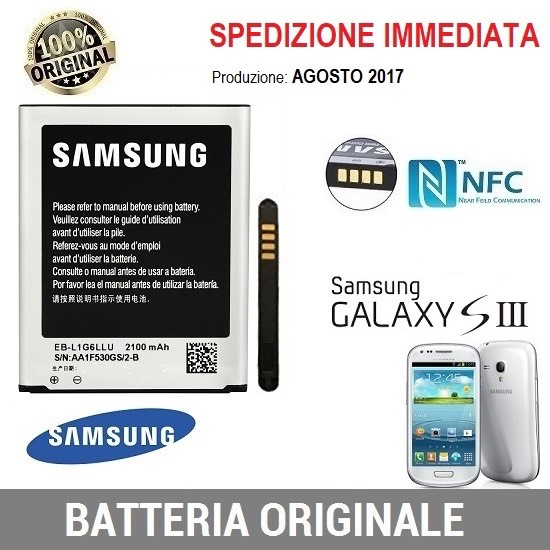 BATTERIA SAMSUNG ORIGINALE EB-L1G6LLU NFC GALAXY S3 i9300 SIII NEO 2100mA NUOVA