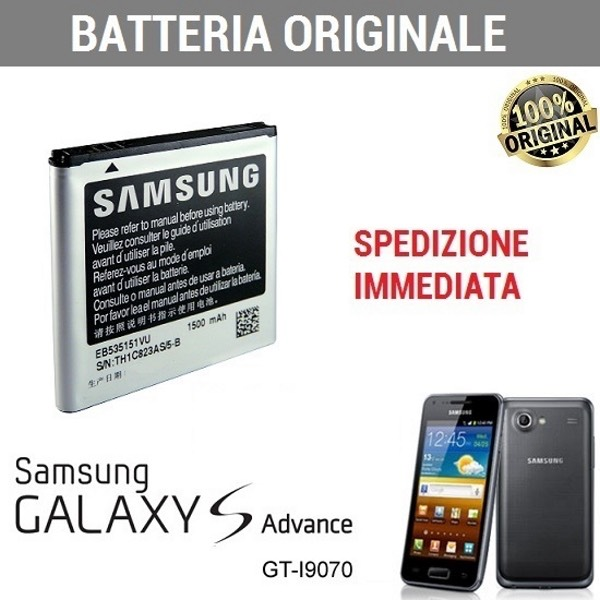 Batteria SAMSUNG ORIGINALE - Galaxy S Advance GT-I9070 EB535151VU