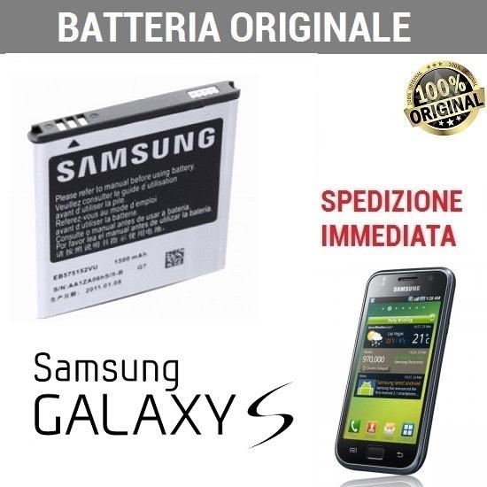 BATTERIA ORIGINALE SAMSUNG EB575152VU 1500MAH PER I9000 I9001 I9003