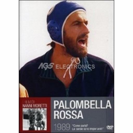 Palombella rossa - DVD NUOVO SIGILLATO - MVDVD-DR1827 - MVDVDDR1827