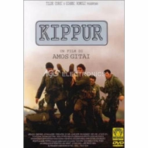Kippur - DVD NUOVO SIGILLATO - MVDVD-GU100 - MVDVDGU100