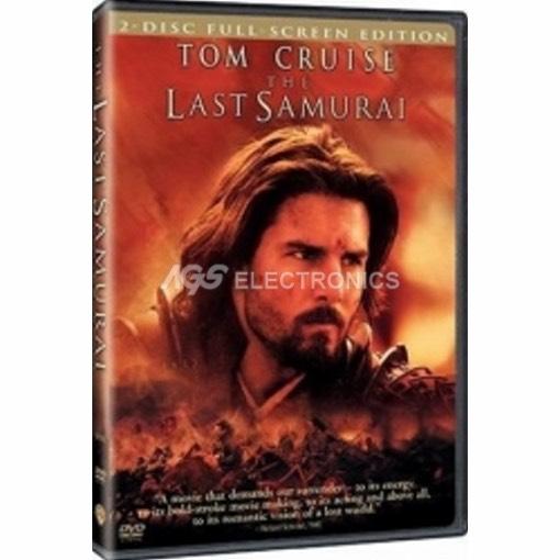 Ultimo Samurai (l') - edizione speciale (2dvd)
