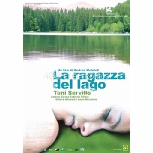 Ragazza del lago (la) - DVD NUOVO SIGILLATO - MVDVD-TH778 - MVDVDTH778