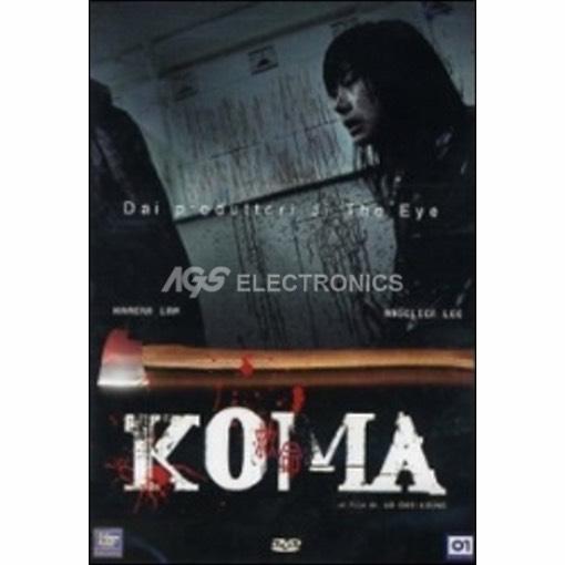 Koma - DVD NUOVO SIGILLATO - MVDVD-TH793 - MVDVDTH793